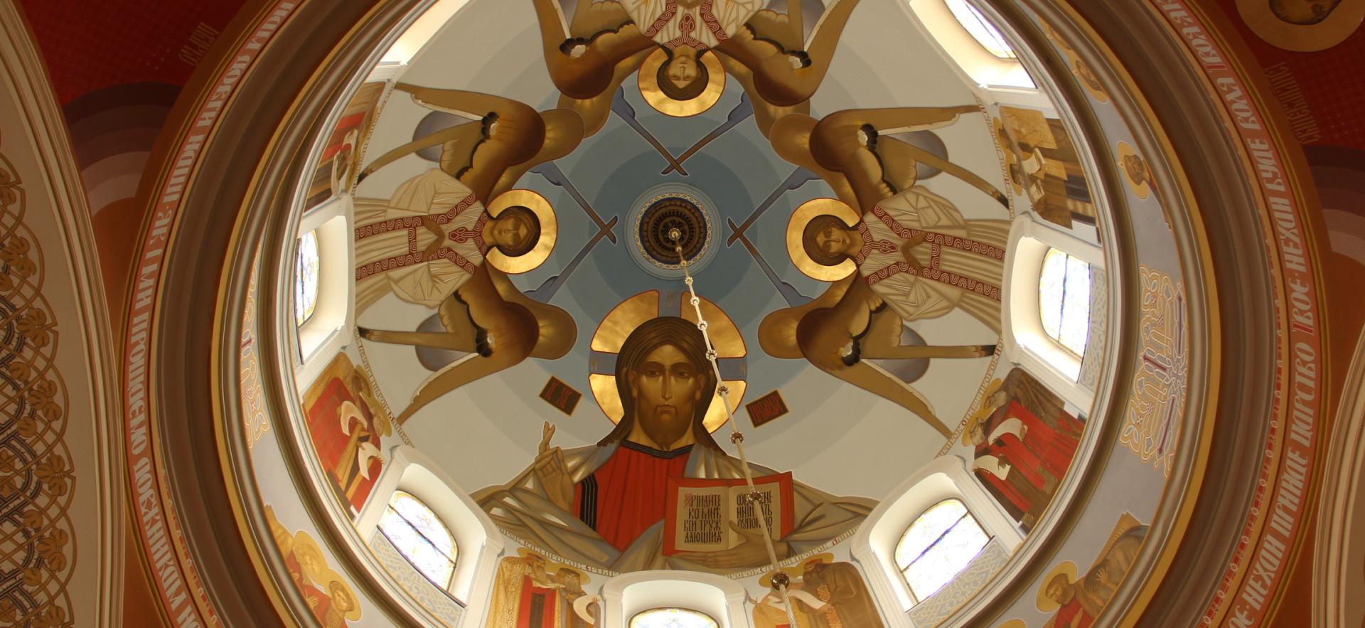 Парафія святого Івана Богослова