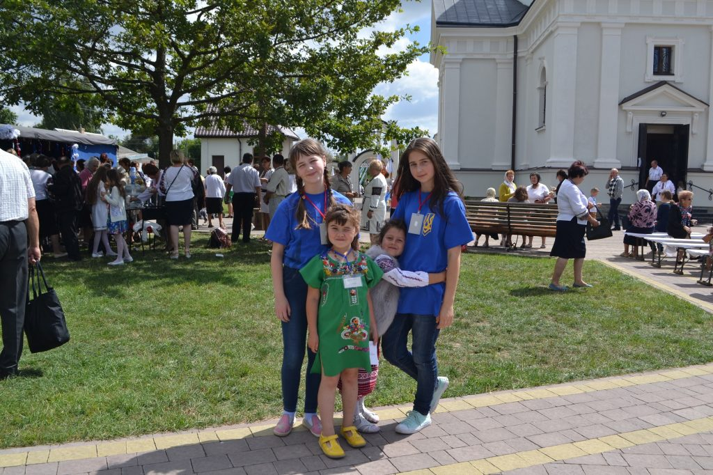 МХЛ на з'їзді РНСІ-2017