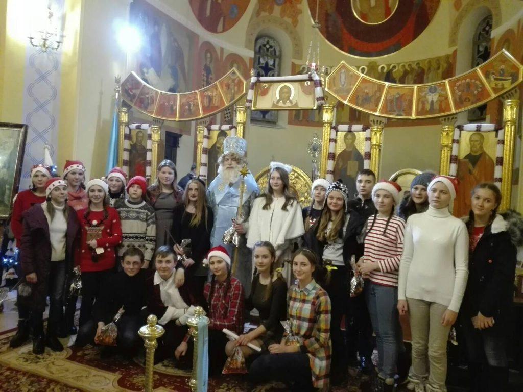 Свято святого Миколая