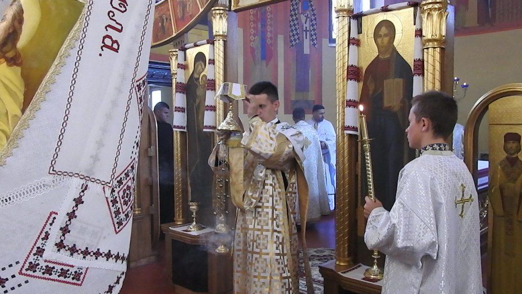 Божественна Літургія