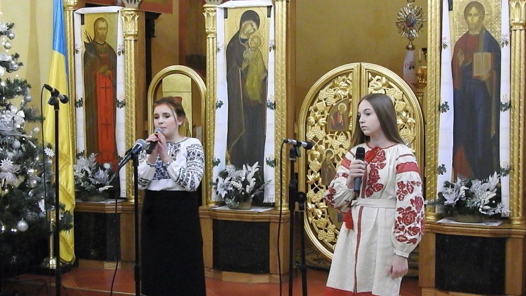 Софія Романко і Крук Каріна